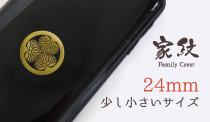 24mm家紋