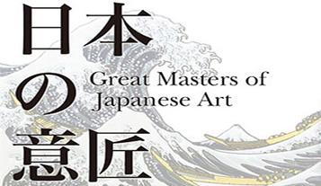 日本の意匠