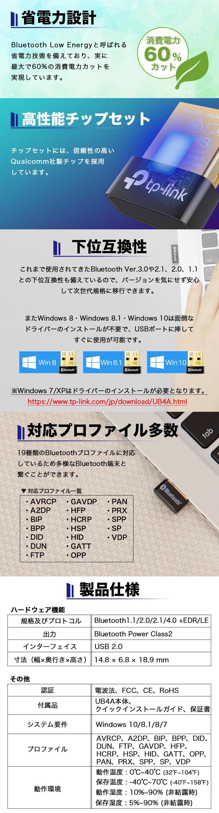 TP Link Tarjeta WiFi Aisumi Bluetooth 4.0 WiFi Wireless Mini PCIe Tarjeta para HP QCWB335 AR9565 SPS 733476-001