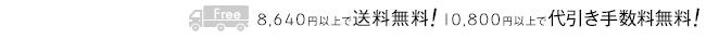 tradmodeのトップページ