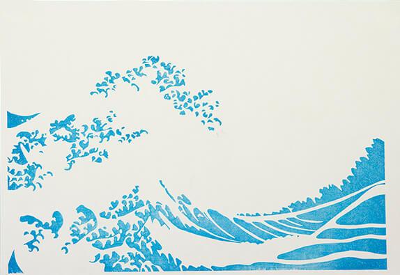 波しぶきの明るい藍色を摺る