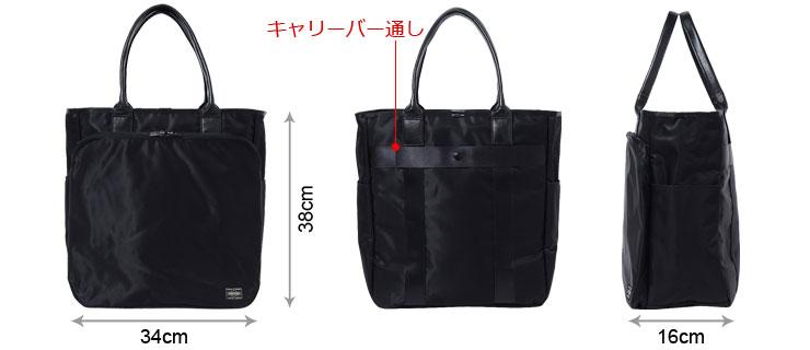 吉田カバンPORTERポーターTIME(655-06170)トートバッグ