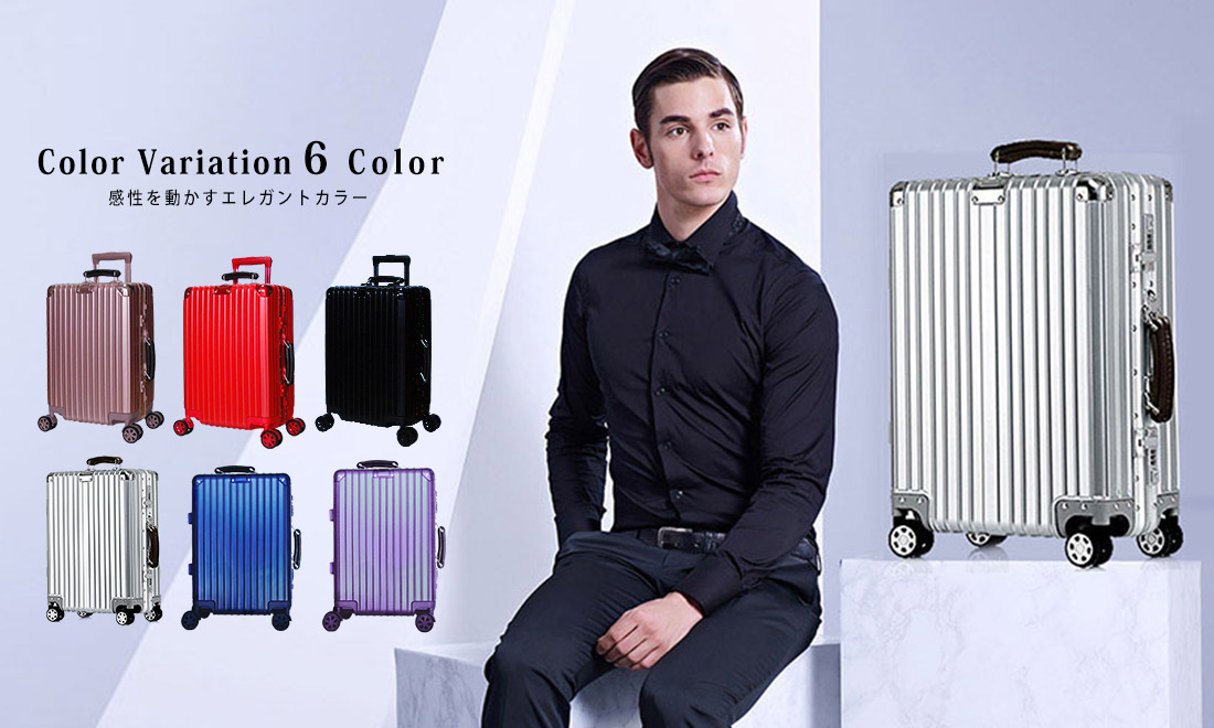 fdc65095eb ... 旅行ケース 旅行用スーツケース キャスター フレーム 復古タイプ レザー製ハンドル TSA搭載Sサイズ 1~3日用最適 スーツケース s  スーツケース キャリーバッグ ...