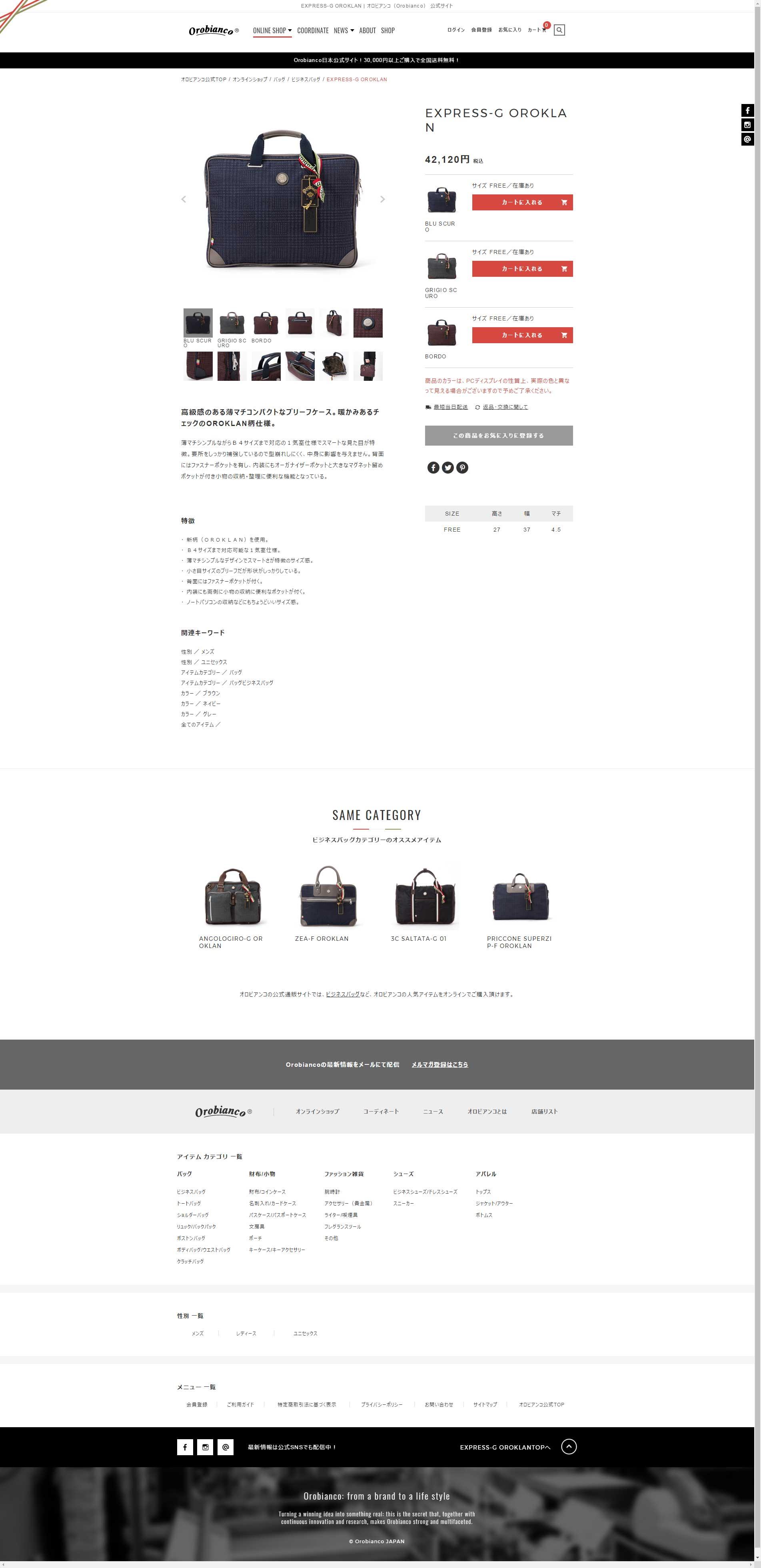 4e2564b611da ブリーフケース バッグ ビジネス 鞄 旅行かばん 出張 B4サイズ対応 ...