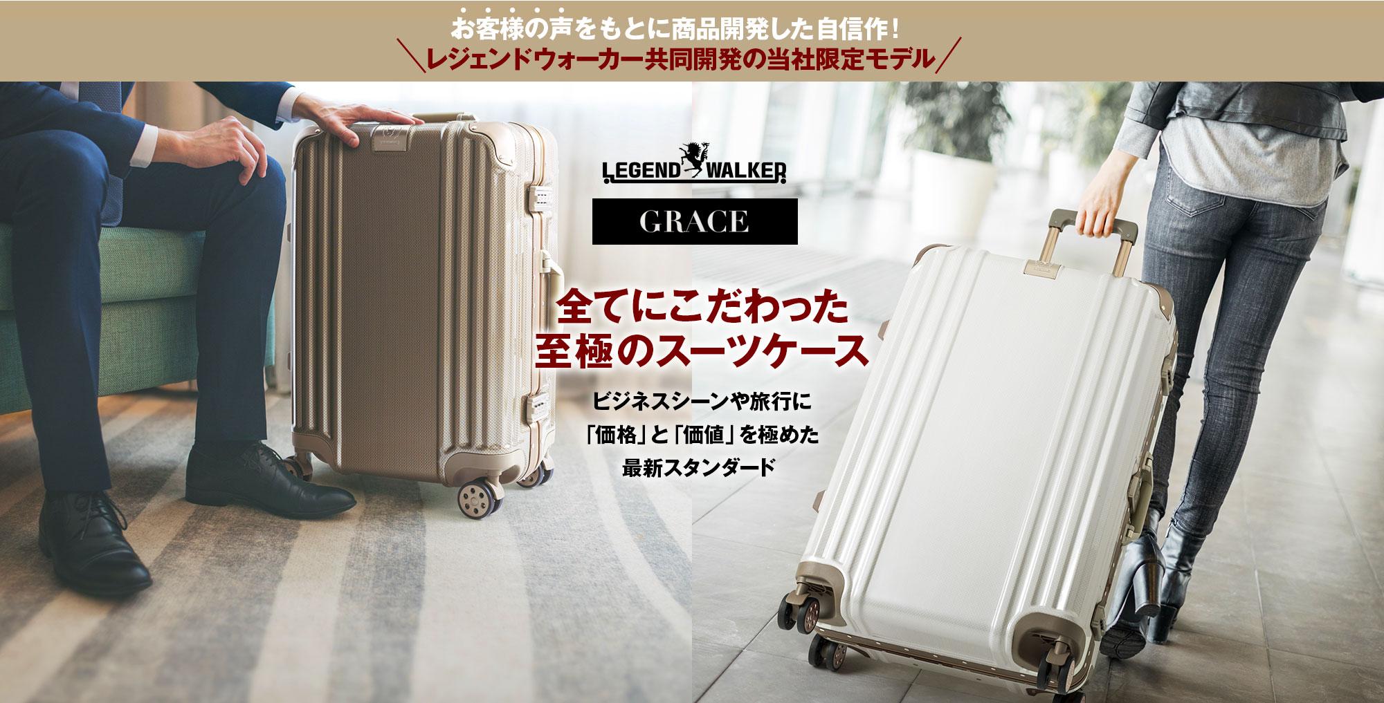 161dc715e6 楽天市場】スーツケース キャリーケース キャリーバッグ おしゃれ ...