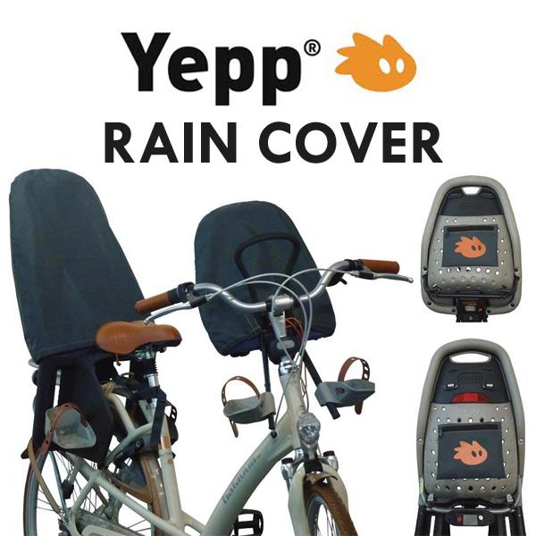 Yepp Rain cover