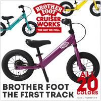 BROTHER FOOT :THE FIRST TRACK / ブラザーフット:ファーストトラック