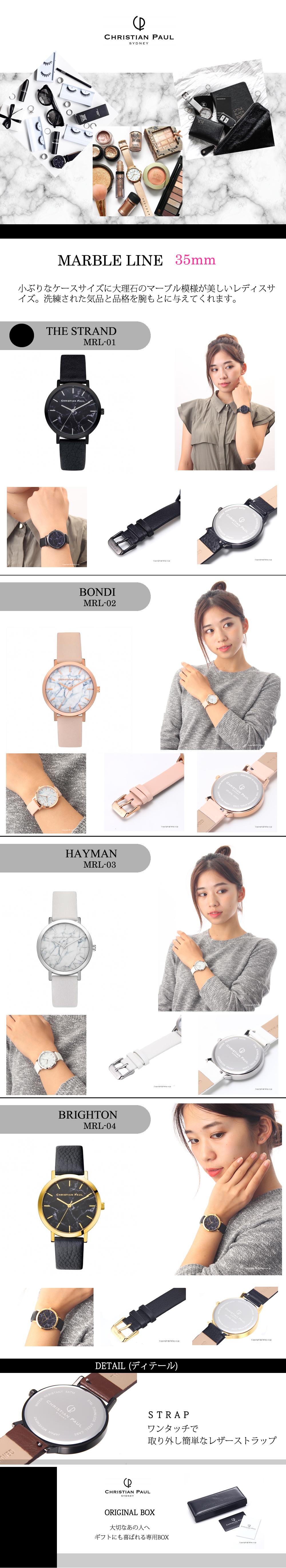 CHRISTIANPAULクリスチャンポール腕時計MarbleCollection(マーブルコレクション)35mm