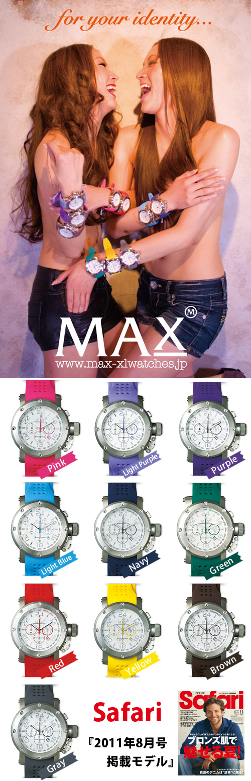 【MAX XL WATCHES】 マックス 腕時計 Chronograph 47mm (クロノグラフ) ホワイト/グレーラバーストラップ 5-MAX518