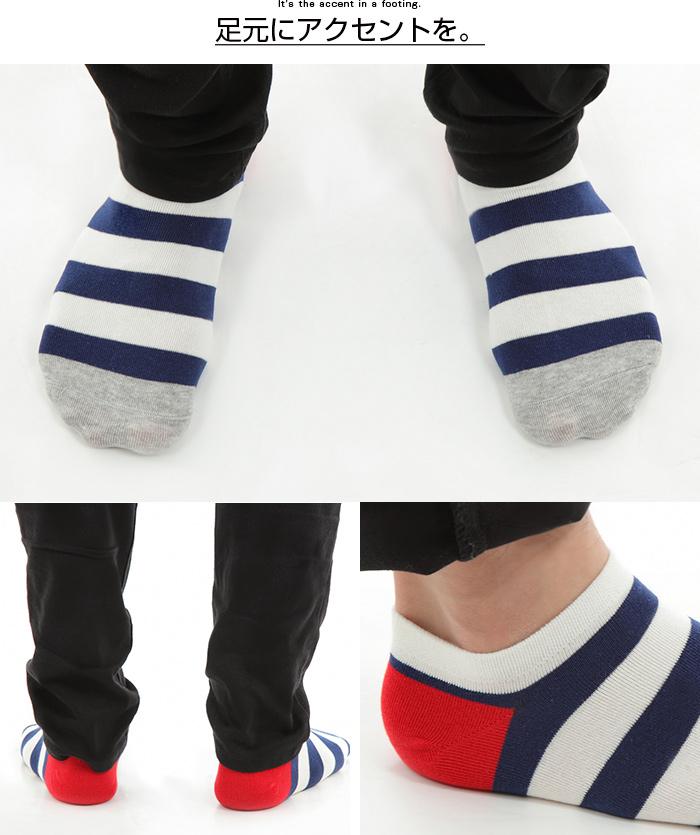 送料無料 爽やかなボーダー柄で足元からおしゃれに くるぶしソックス 踝 靴下 ソックス ファッション メンズ 清潔感 くるぶし靴下 カジュアル  スニーカー【 ボーダー