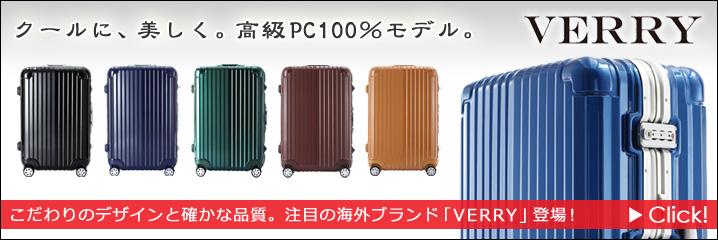 PC100シリーズ