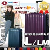 5032シリーズ Lサイズ・LMサイズ