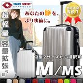 5032シリーズ Mサイズ・MSサイズ