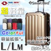 5780/3780シリーズ LMサイズ
