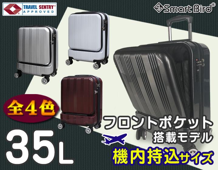 キャリーバッグ SSサイズ 7218