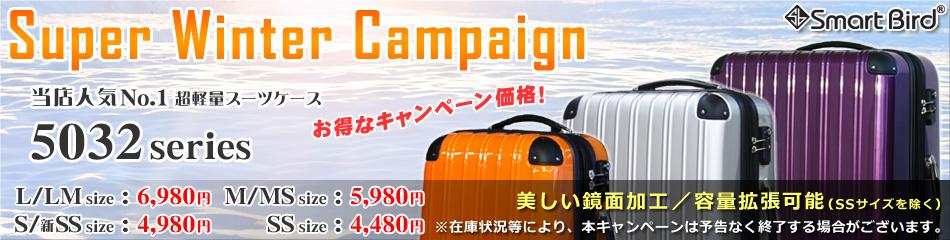 b256c1cc3a 楽天市場】アルミ スーツケース S サイズ アルミ製 小型 2日 - 3日 高 ...