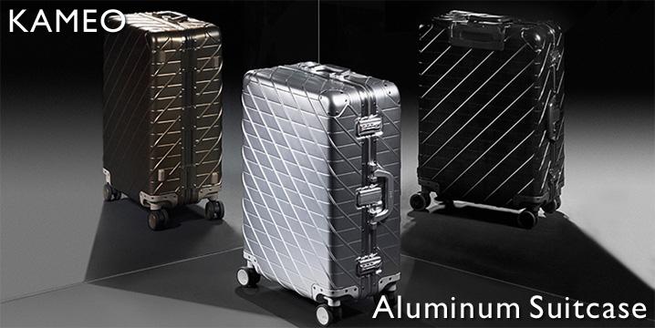 スーツケース アルミシリーズ