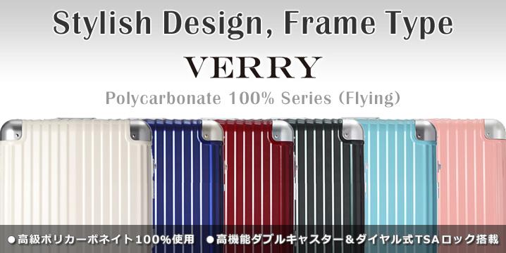 スーツケース MSサイズ PC100