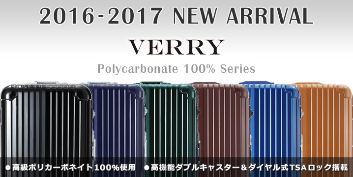 �����ĥ����� OCCA/VERRY PC100���꡼��