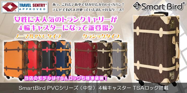 �ȥ������ M������ T-PVC