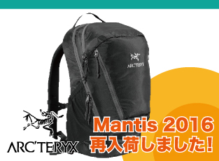 Arro,Mantis,Granville������