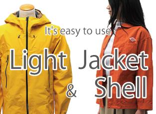 ライトジャケット