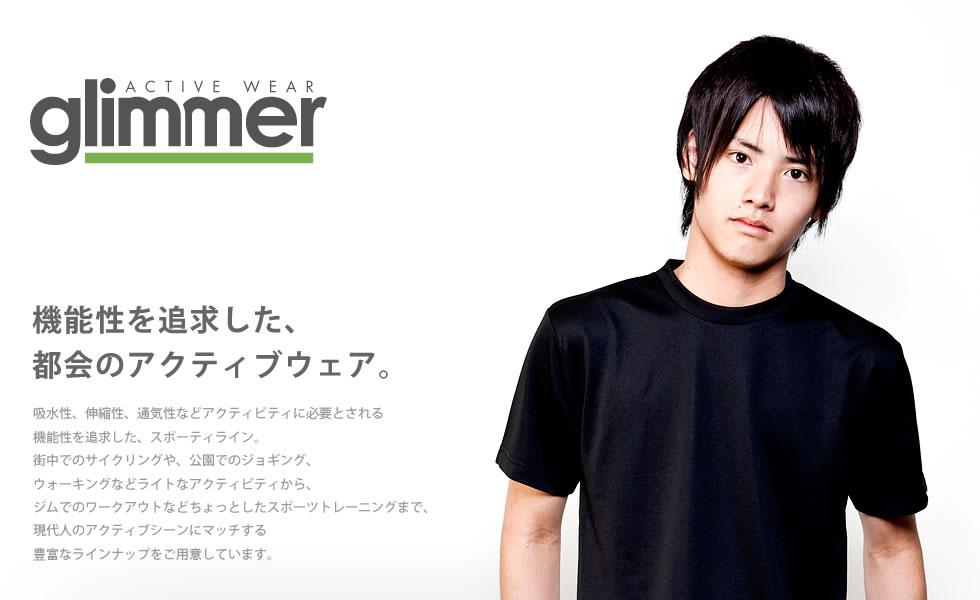 glimmer(グリマー)300ACT ドライTシャツ ブラック