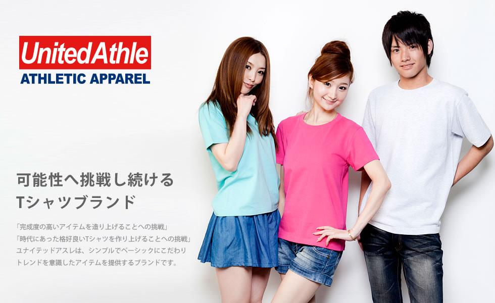 5942定番Tシャツ(40色15サイズ)