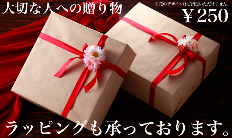 present_wrapping_a.jpg