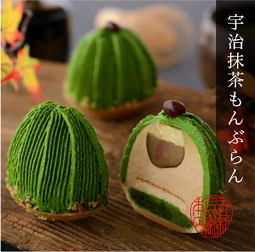 京都宇治抹茶もんぶらん
