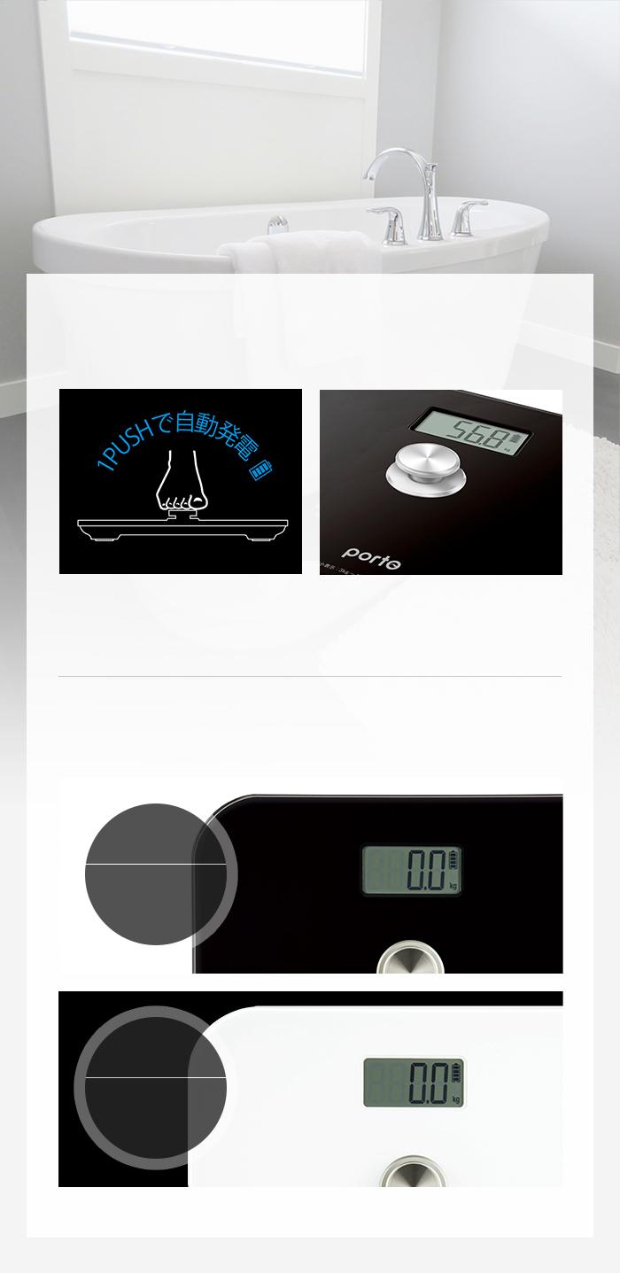 シンプルなデザインの デジタル体重計