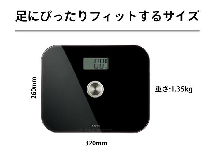 最適なサイズをお選びください。