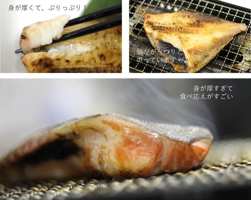 干物4980円セット