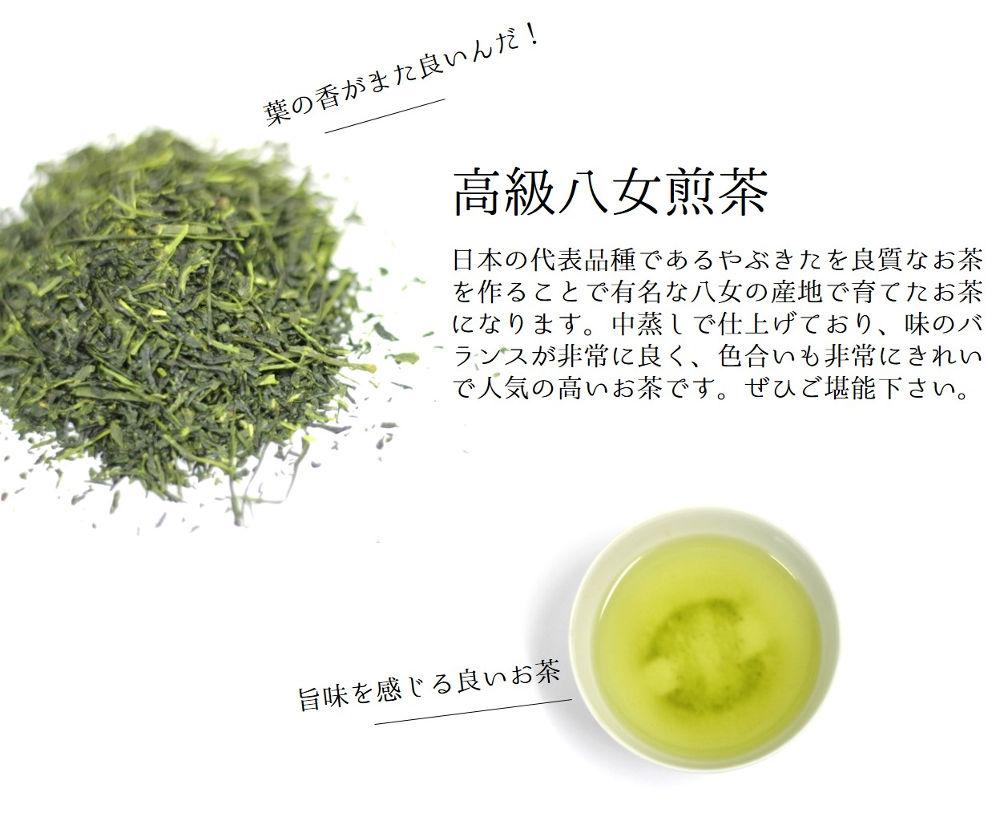 最高級 てづみ茶 缶入 計100g 高級煎茶2枚ギフトセット