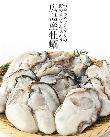 広島産カキ2L1キロ