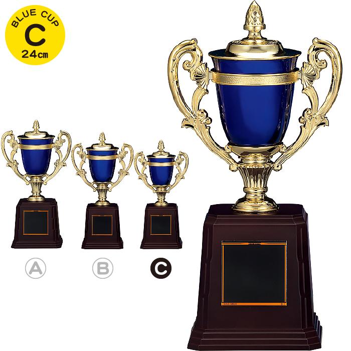 優勝カップ ゴルフ 優勝カップ 野球 優勝カップ サッカー 優勝カップ バスケ 優勝カップ バレー 優勝カップ テニス 釣り つり 名入れ トロフィー ゴルフコンペ トロフィー 優勝カップ 持ち回り ブルー 青 Cサイズ