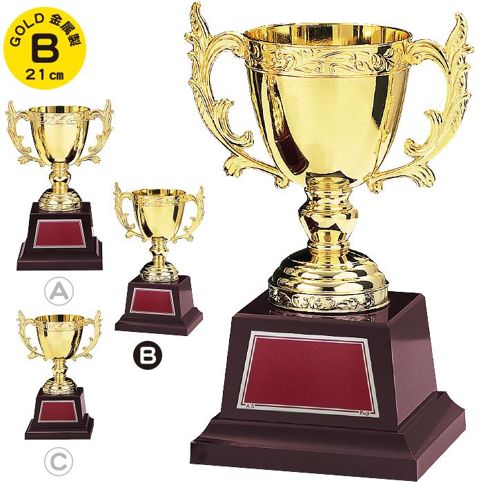 優勝カップ ゴルフ 優勝カップ 野球 優勝カップ サッカー 優勝カップ バスケ 優勝カップ バレー 優勝カップ テニス 名入れ トロフィー ゴルフコンペ トロフィー 優勝カップ 持ち回り ゴールド 金 Bサイズ