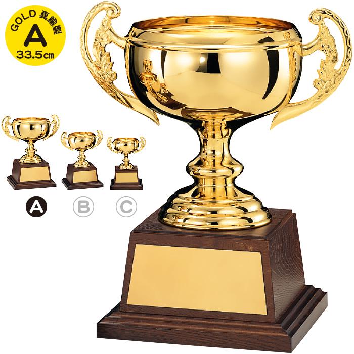 優勝カップ ゴルフ 優勝カップ 野球 優勝カップ サッカー 優勝カップ バスケ 優勝カップ バレー 優勝カップ テニス 名入れ トロフィー ゴルフコンペ トロフィー 優勝カップ 持ち回り ゴールド 金 真鍮製 Aサイズ