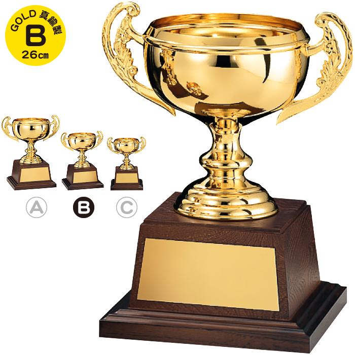 優勝カップ ゴルフ 優勝カップ 野球 優勝カップ サッカー 優勝カップ バスケ 優勝カップ バレー 優勝カップ テニス 名入れ トロフィー ゴルフコンペ トロフィー 優勝カップ 持ち回り ゴールド 金 真鍮製 Bサイズ