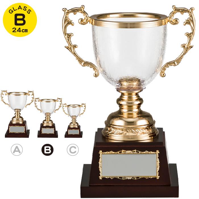 優勝カップ 名入れ トロフィー Bサイズ