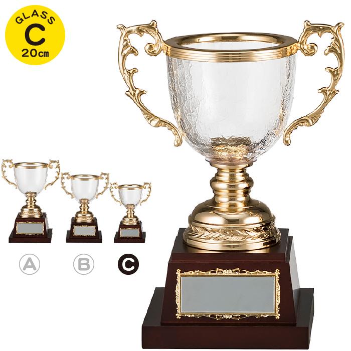 優勝カップ 名入れ トロフィー Cサイズ
