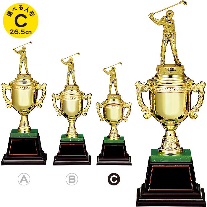 優勝カップ トロフィー 名入れ トロフィー ゴールド Cサイズ