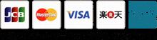 当店では各種クレジットカードがご利用になれます。