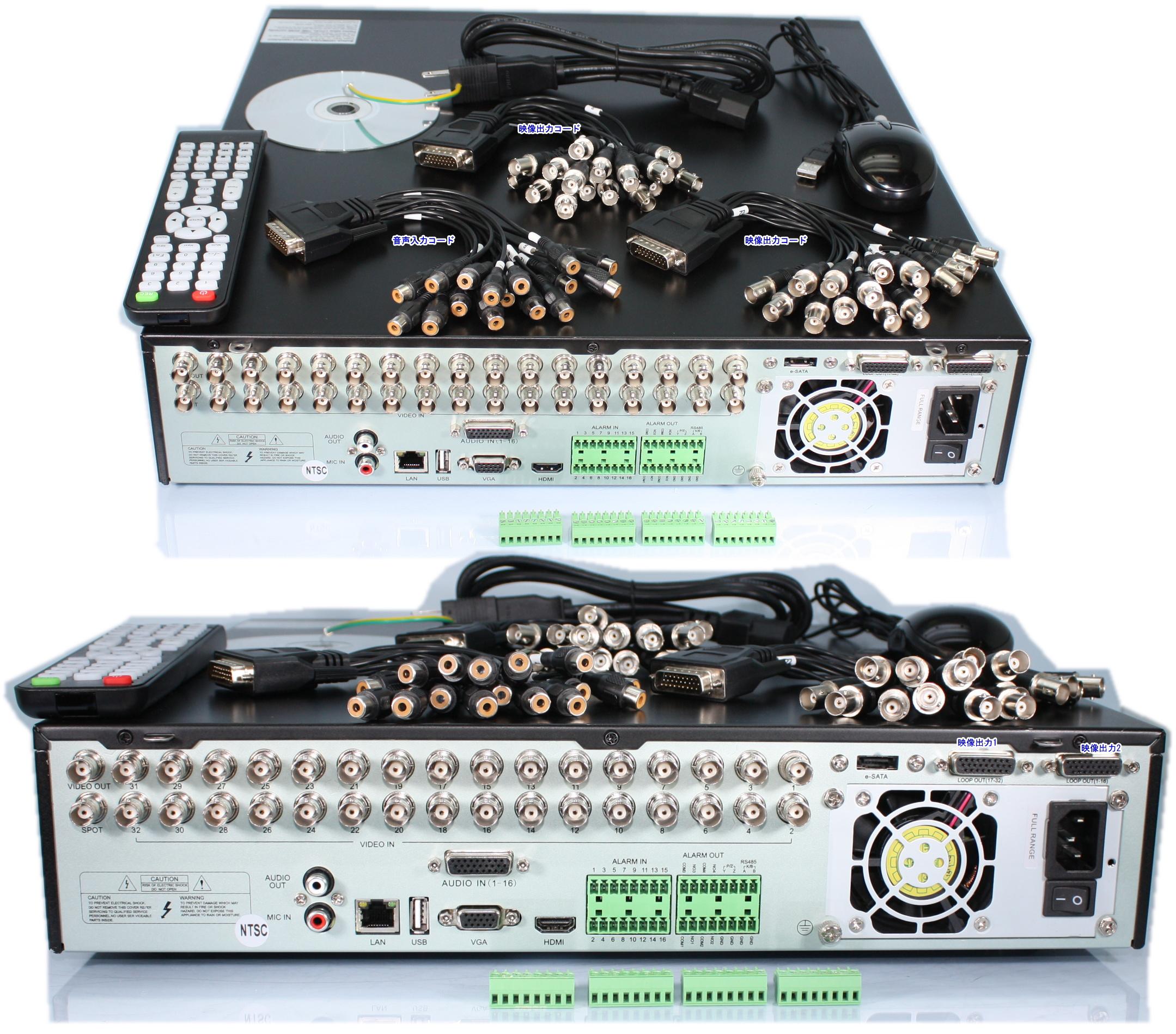 防犯カメラ・監視カメラ用録画機デジタルビデオレコーダー