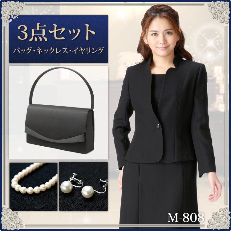 Marguerite Gold New Products Three Point Set Ensemble Black Formal