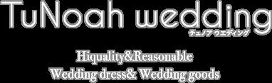 TuNoah Wedding