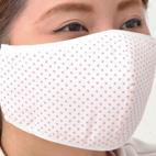 UVカットマスク・ワイドタイプ