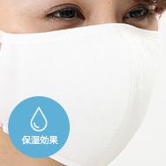 コラーゲン&ヒアルロン酸配合繊維使用保湿マスク2枚入り