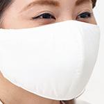 UVカットワイドマスク