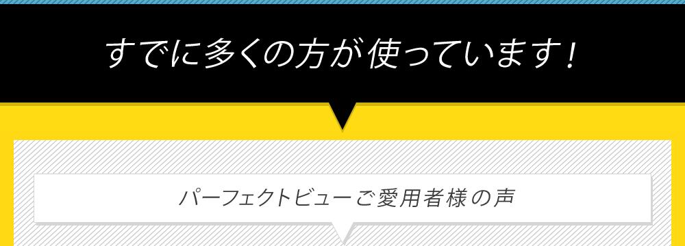 ���Ǥ�¿������ȤäƤ��ޤ����åѡ��ե����ȥӥ塼�����Ѽ��ͤ���